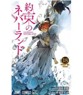 Yakusoku no nebarando (The Promised Neverland) Vol. 18