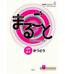 Marugoto - Niveau Débutant A1 - Katsudoo : Activités de communication
