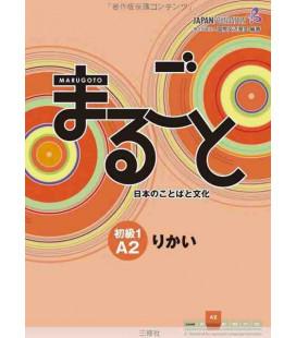 Marugoto - Niveau Élémentaire 1 A2 - Rikai : Manuel