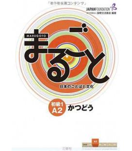Marugoto - Niveau Élémentaire 1 A2 - Katsudô : Activités de Communication
