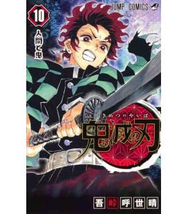 Kimetsu no Yaiba (Guardianes de la Noche) - Vol 10