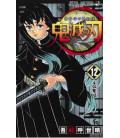 Kimetsu no Yaiba (Guardianes de la Noche) - Vol 12