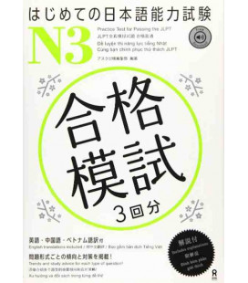 Practice Test for Passing the JLPT - N3 (Incl. Audio/MP3 à télécharger)