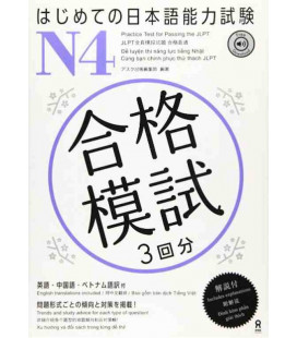 Practice Test for Passing the JLPT - N4 (Incl. Audio/MP3 à télécharger)