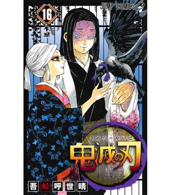 Kimetsu no Yaiba (Demon Slayer) - Vol 16