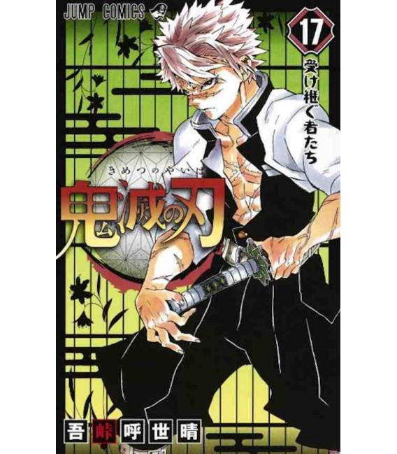 Kimetsu no Yaiba (Guardianes de la Noche) - Vol 17
