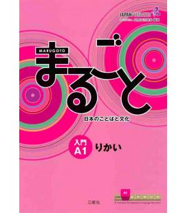 Marugoto: Nivel Inicial A1: Rikai - Libro de texto