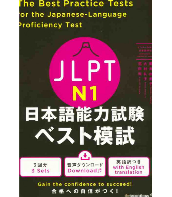 The Best Practice Tests for the Japanese-Language Proficiency Test N1 (Incl. Audio/MP3 à télécharger)