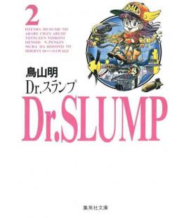 Dr. Slump 2 (Edition Anniversaire Shukan Shonen Jump)