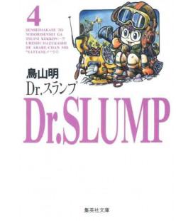 Dr. Slump 4 (Edition Anniversaire Shukan Shonen Jump)