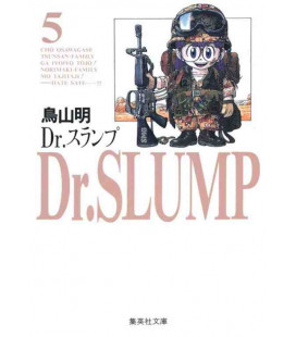 Dr. Slump 5 (Edition Anniversaire Shukan Shonen Jump)