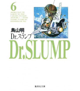 Dr. Slump 6 (Edition Anniversaire Shukan Shonen Jump)