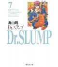 Dr. Slump 7 (Edition Anniversaire Shukan Shonen Jump)