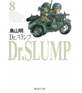 Dr. Slump 8 (Edition Anniversaire Shukan Shonen Jump)