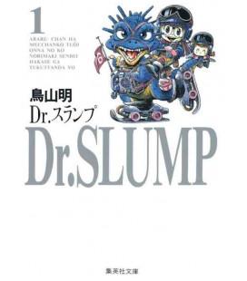 Dr. Slump 1 (Edition Anniversaire Shukan Shonen Jump)