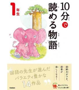 10 - Pun de Yomeru Monogatari - Contes à lire en 10 minutes - (Lectures 1º Primaire au Japon)
