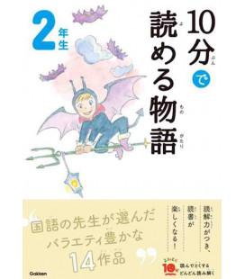 10 - Pun de Yomeru Monogatari - Contes à lire en 10 minutes - ((Lectures 2º Primaire au Japon)