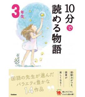 10 - Pun de Yomeru Monogatari - Contes à lire en 10 minutes - (Lectures 3º Primaire au Japon)