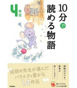 10 - Pun de Yomeru Monogatari - Contes à lire en 10 minutes - (Lectures 4º Primaire au Japon)