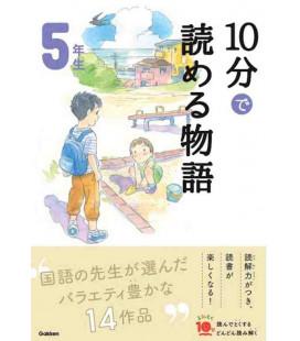 10 - Pun de Yomeru Monogatari - Contes à lire en 10 minutes - (Lectures 5º Primaire au Japon)