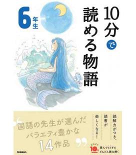 10 - Pun de Yomeru Monogatari - Contes à lire en 10 minutes - (Lectures 6º Primaire au Japon)