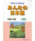 Minna no Nihongo - Niveau Intermédiaire 1 - Manuel (Honsatsu - Chukyu 1) CD inclus
