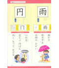 Preparación Kanken Nivel 10 (Versión Wide) - 2nd edition