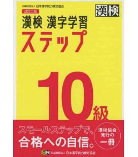 Préparation au Kanji Kentei Niveau 10 - 2 edition