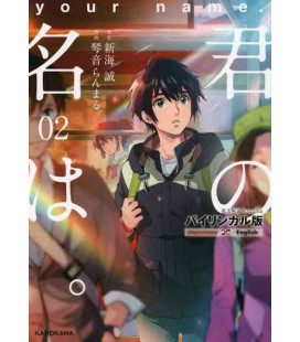 Kimi no na wa Vol. 2 - Manga Version - Édition bilingue japonais/anglais
