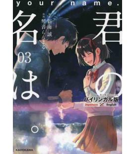 Kimi no na wa Vol. 3 - Manga Version - Édition bilingue japonais/anglais