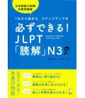 You can do it! Lectures pour le JLPT-N3