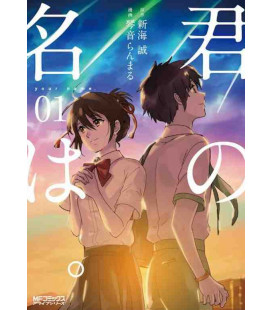 Kimi no Na wa Vol. 1 - Version Manga (Edition japonaise)