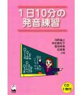 1 nichi 10 Pun no Hatsuon Renshu - 2 CDs Inclus