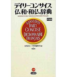 Sanseido's Daily Concise Dictionnaire Japonais-Français / Français-Japonais (Deuxième édition)