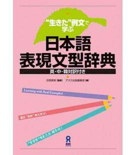 Ikita Reibun de Manabu Nihongo Hyogenbungata Jiten (Dictionnaire des modèles d'expression japonaise)