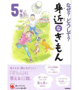 """Naze ? Doushite ? """"Curiosités"""" (Lectures - 5º année de primaire au Japon) deuxième édition"""