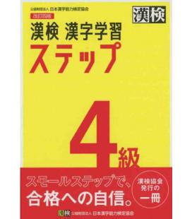Preparation au Kanji Kentei Niveau 4 - 4th edition