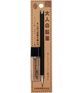crayon mécanique Japonais (boîtier en bois) Kitaboshi - Modèle noir