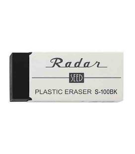 Seed Radar S-100BK - Gomme (importé du japon)