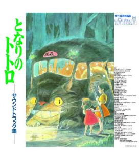 Joe Hisaishi - Mon voisin Totoro - Bande originale sur vinyle - Édition limitée