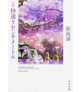 Byosoku Go Senchimetoru (5 Centimeters per Second) Roman japonais écrit par Shinkai