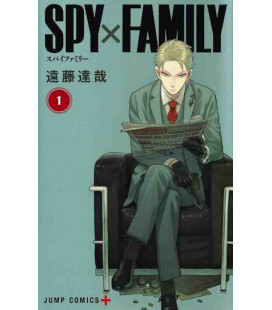 Spy X Family Vol. 1