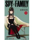 Spy X Family Vol. 3