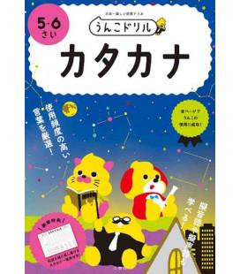 Unko Drill Katakana - Enfants de 5 et 6 ans au Japon
