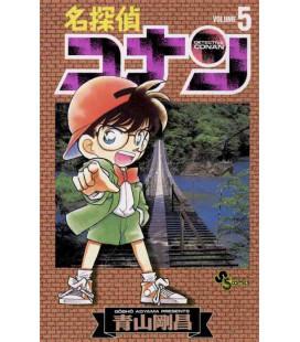 Detective Conan (Vol. 5)
