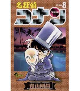Detective Conan (Vol. 8)