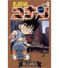Detective Conan (Vol. 9)