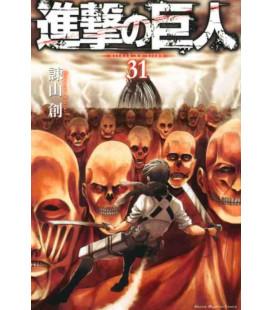 Shingeki no Kyojin (L'Attaque des Titans) Vol. 31