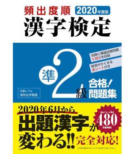 2020 Kanken Kako Mondaishu Jun 2 Kyu - Exercices pour Kanken niveau Pré 2 - 2020 edition
