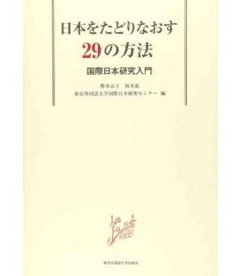 Nihon wo Tadorinaosu 29 No Hoho - lectures de niveau avancé